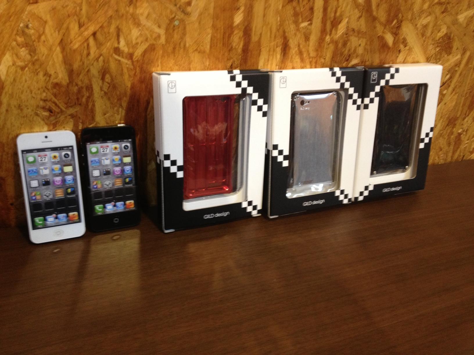 Brand GILD desgin       Solid i Phone 5Price 8,920